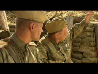 Три дня лейтенанта Кравцова - 1 серия (2011)