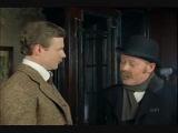 «Шерлок Холмс и доктор Ватсон» (1979) – Мистер Холмс, к Вам посыльный!